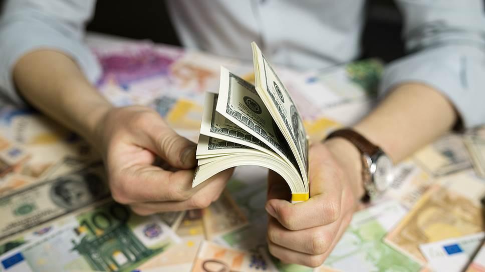 валюта.jpg