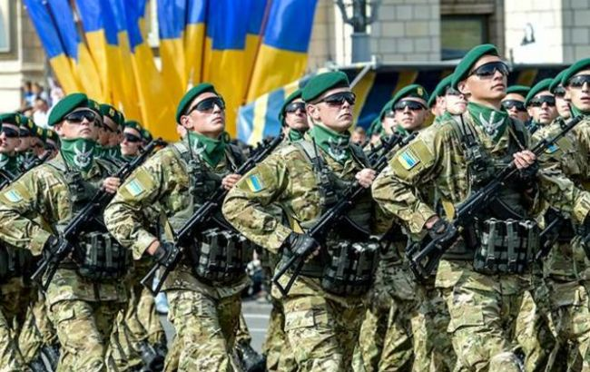 armia.jpg