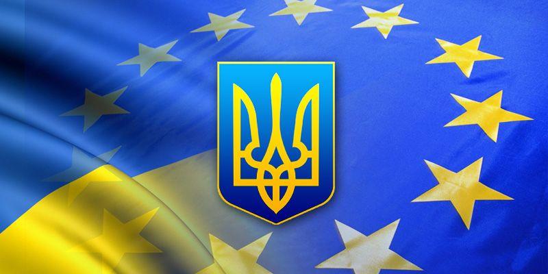 Украина ЕС.jpg