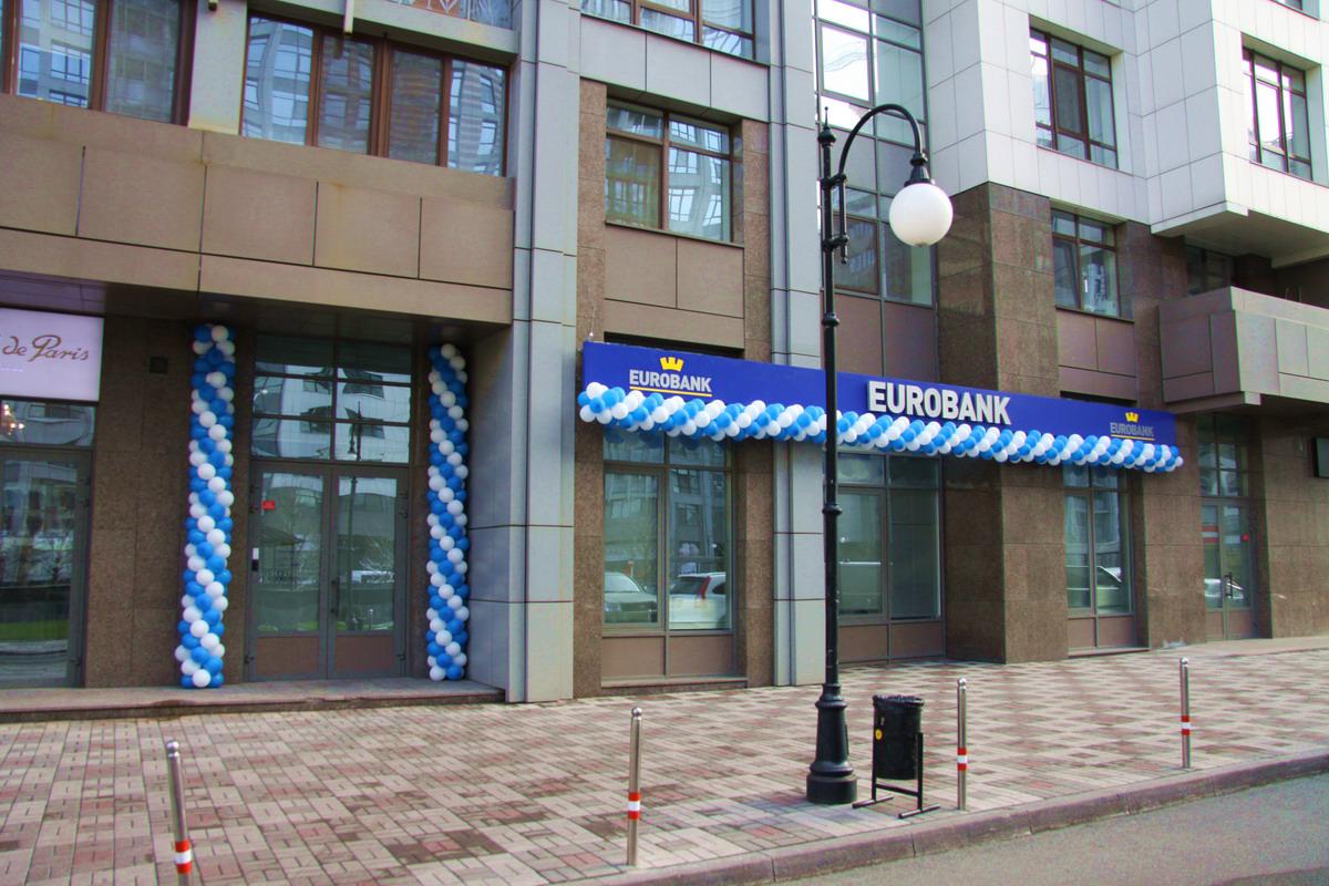 eurobank_brank.png