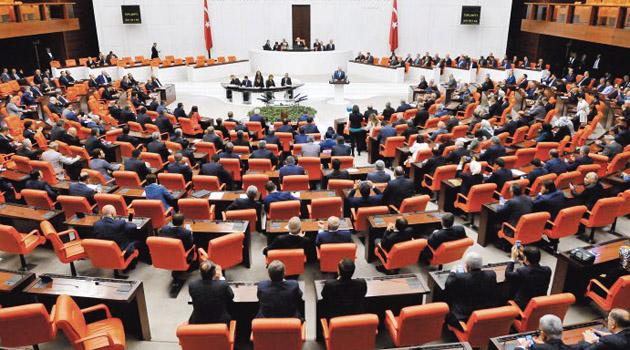 парламент турции.jpg