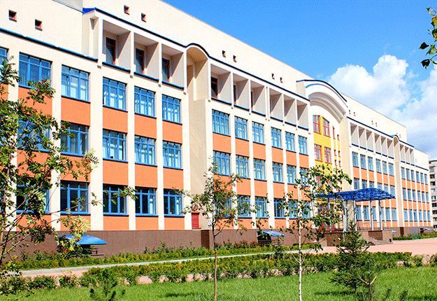 школа.png