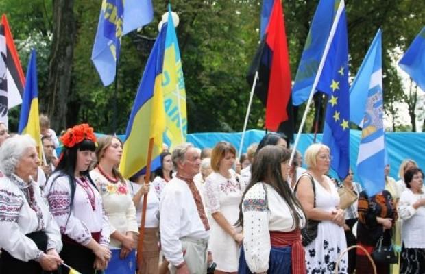 ivanofrankovske-ko-dnyu-flaga-ukrainy.jpg