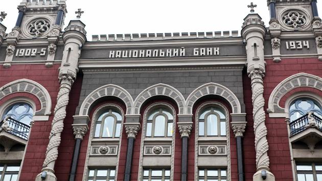 Национальный банк.jpeg