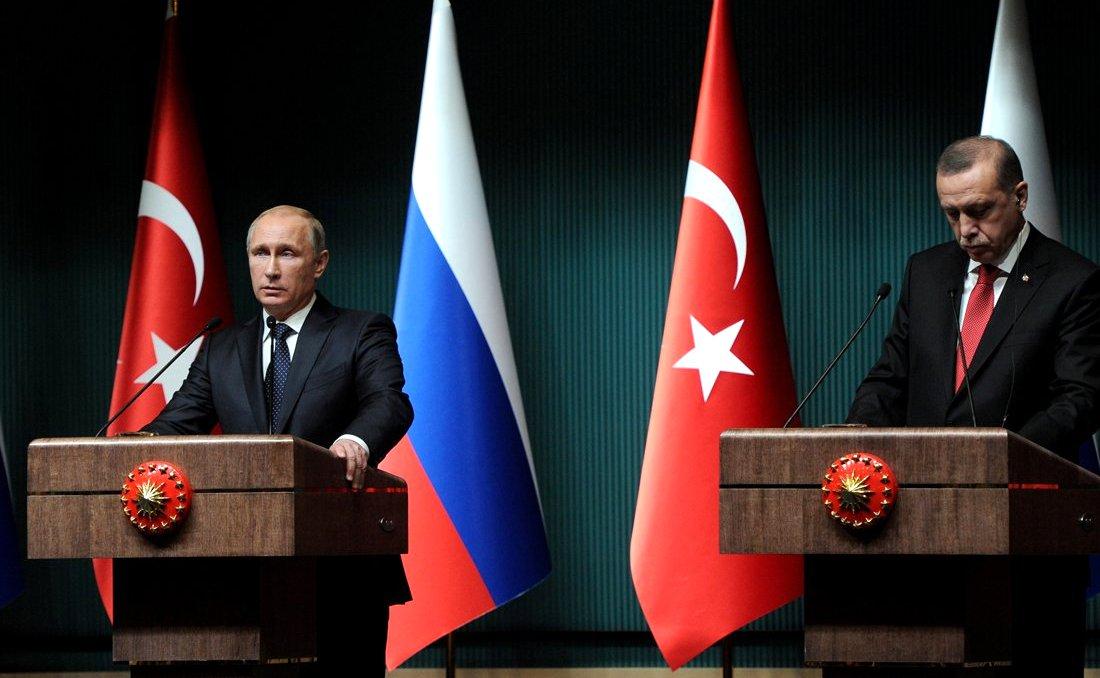 Турция и Россия.jpeg