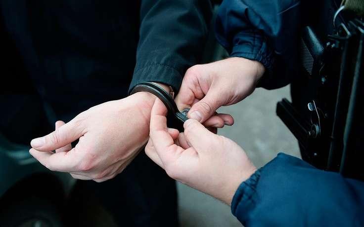 наручники.jpeg