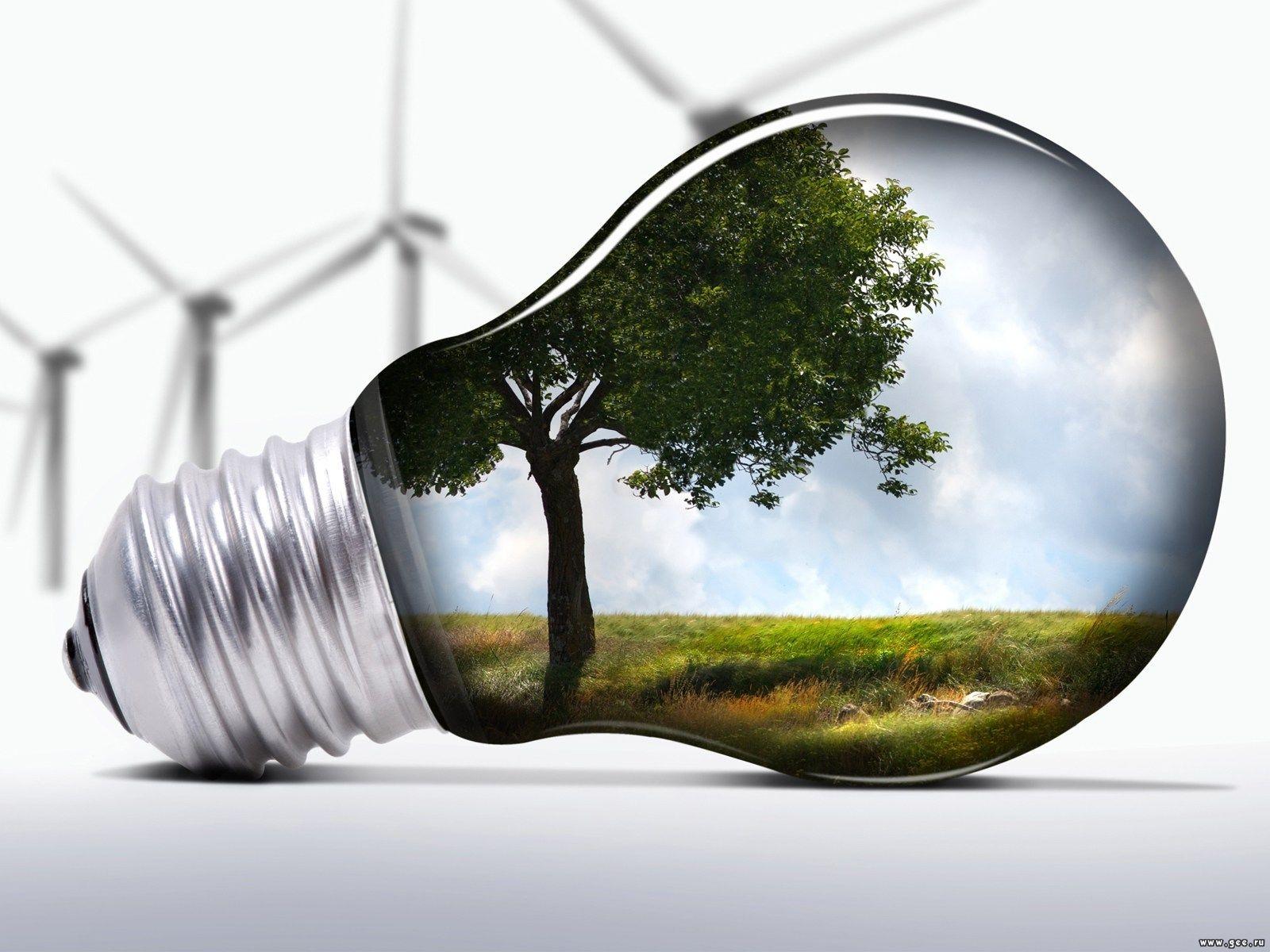 энергетика.jpg
