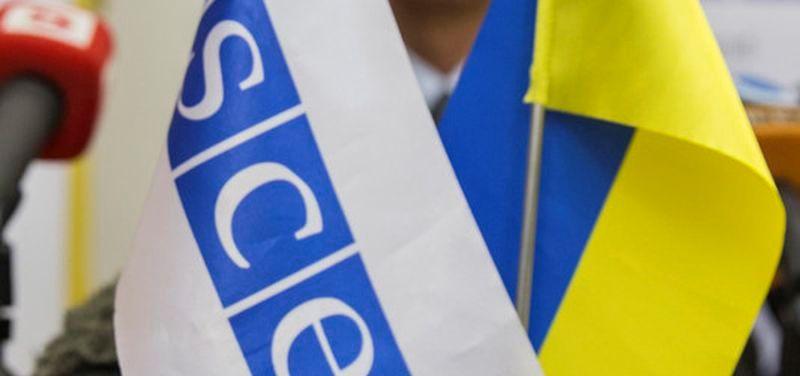 obse-ukraina.jpg