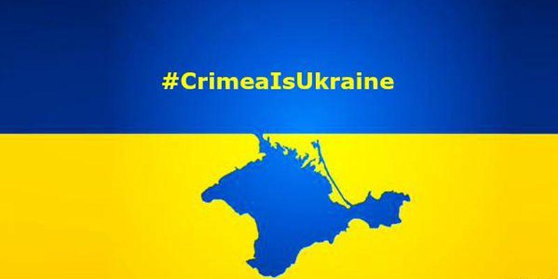 Крым - Украина.jpg