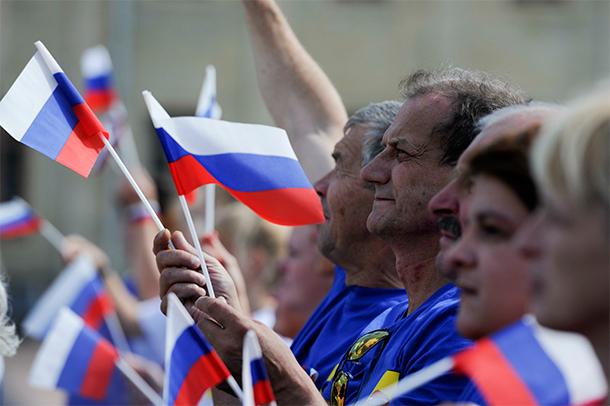 россияне.jpg