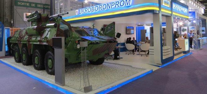 Вместо «Укроборонпрома» планируют создать шесть холдингов