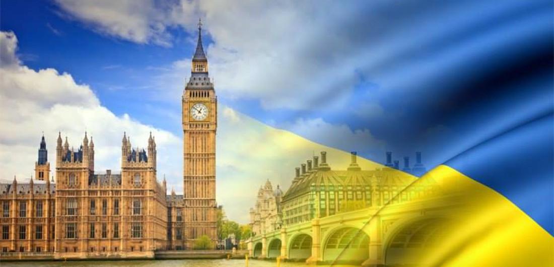 Великобритания-украина.jpg