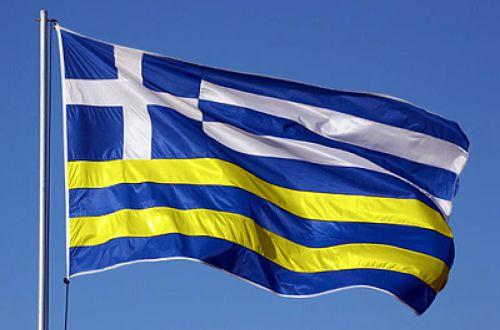 украина-греция.jpg
