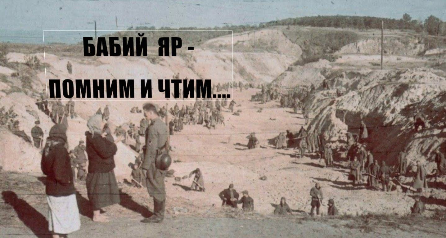 б_яр_выставка