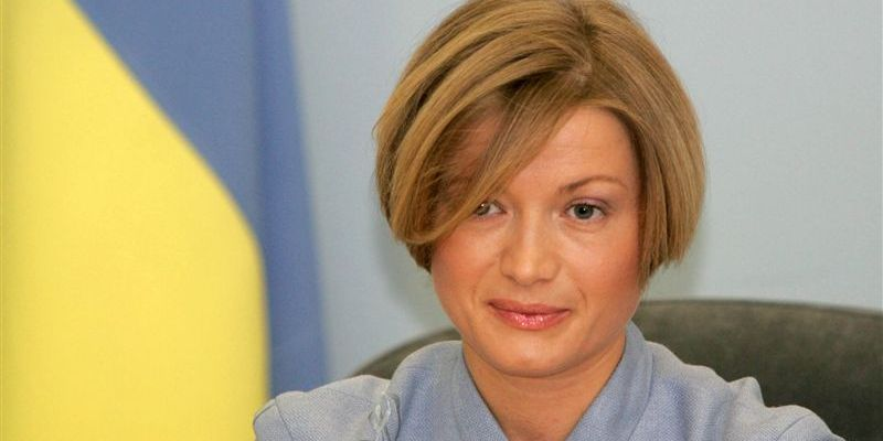 еращенко