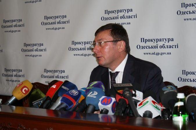 луценко_одесса