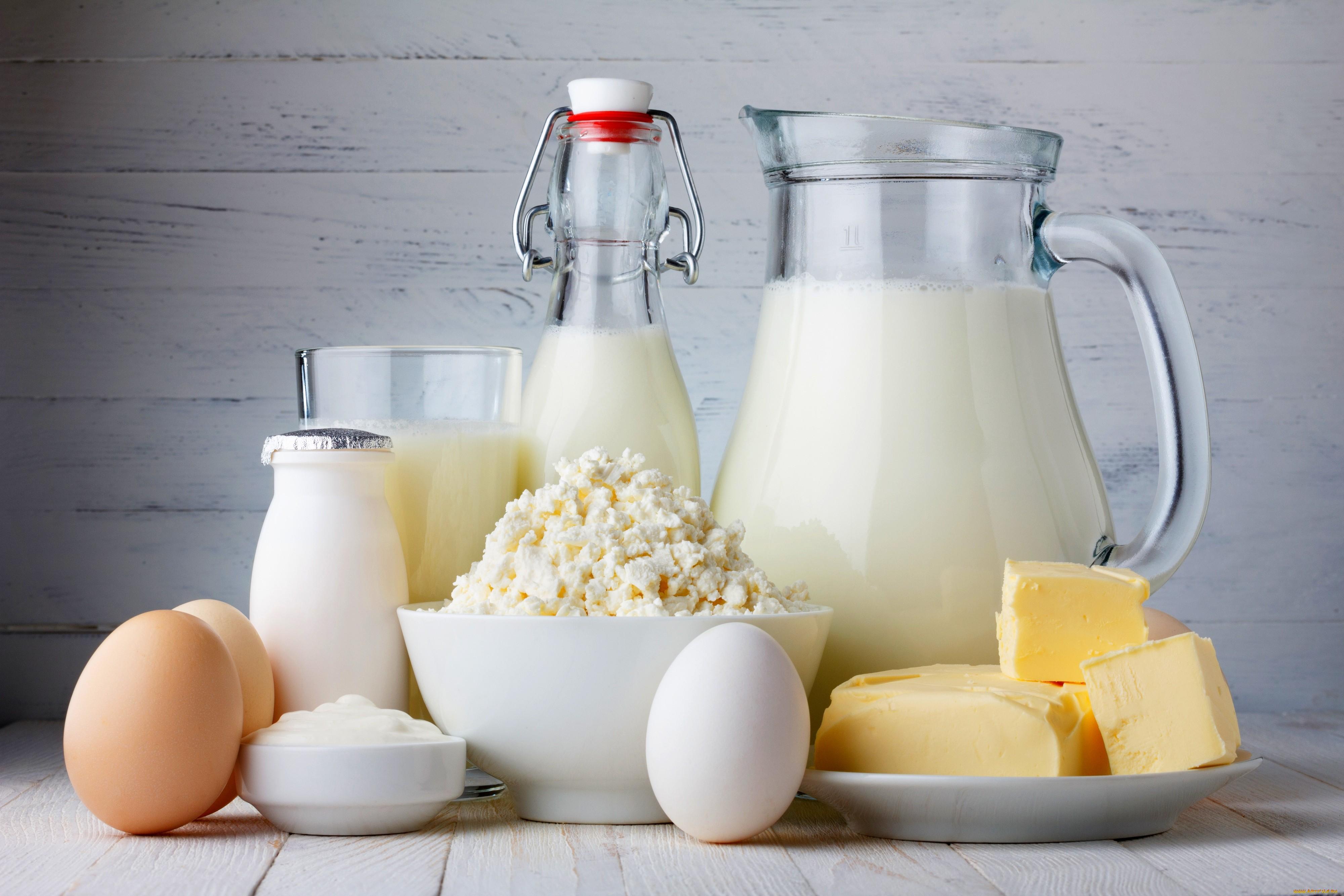 молочные_продукты
