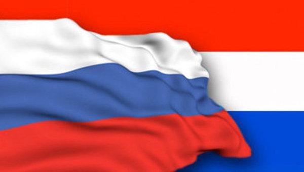 нидерланды-россия