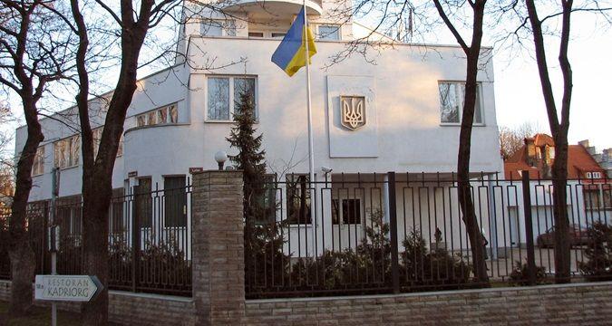 посольство_украины