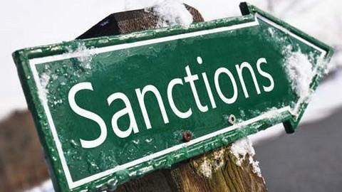 санкции.