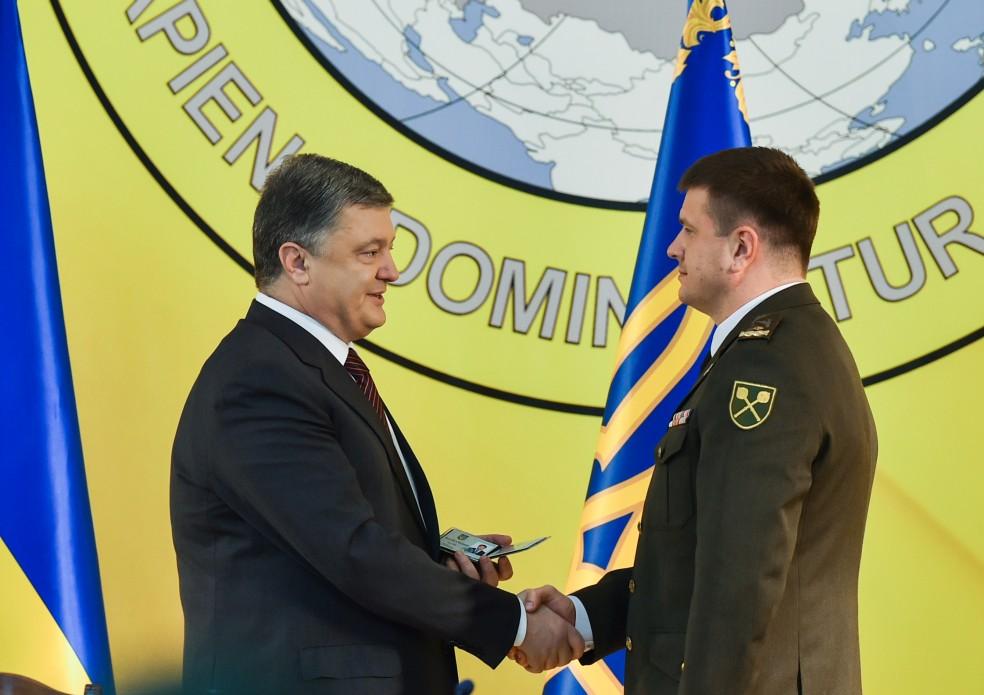Эмблема розведки Украины Бурба.