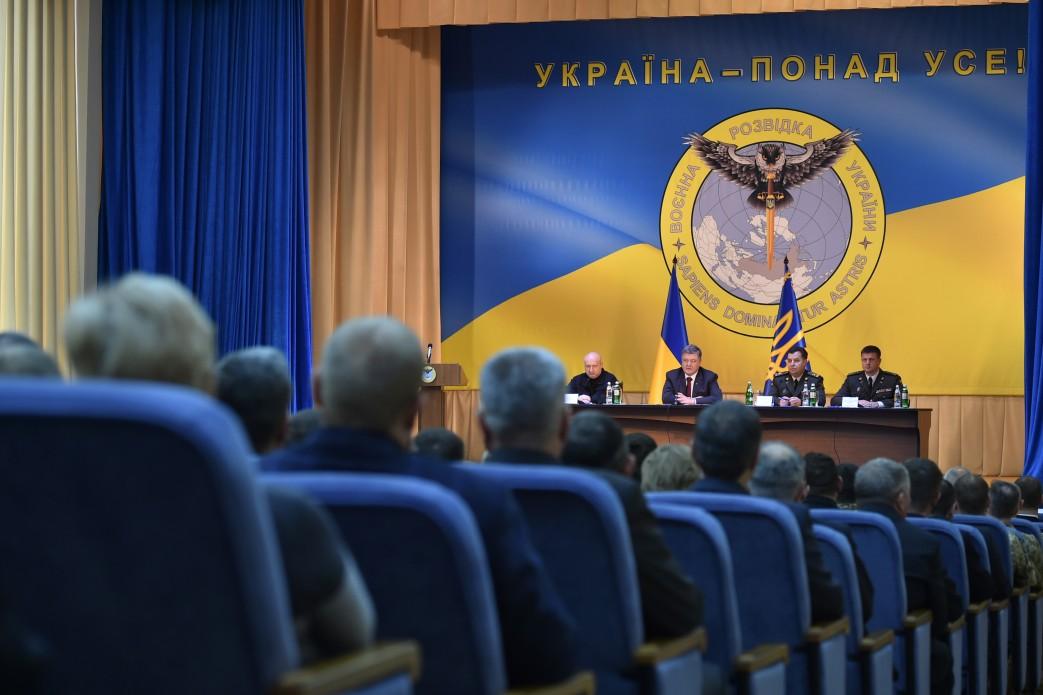 Эмблема розведки Украины и Бурба.