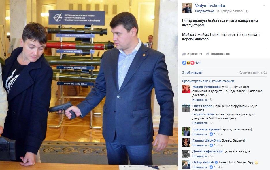 Ивченко - Джеймс Бонд