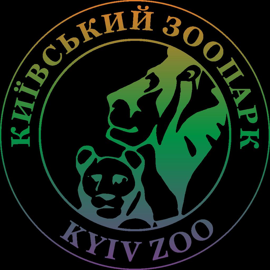 Логотип_Киевского_зоопарка.svg