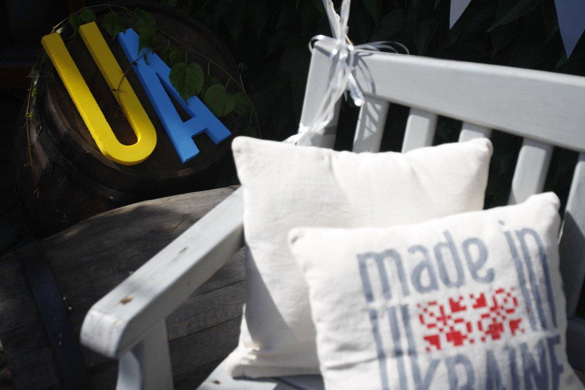 Made in Ukraine_1