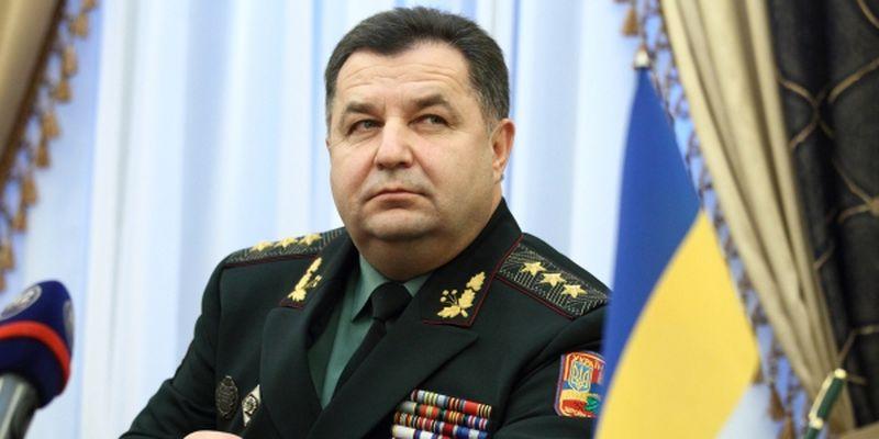 Полторак Министр Обороны Украины