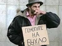 Россия алкоголь