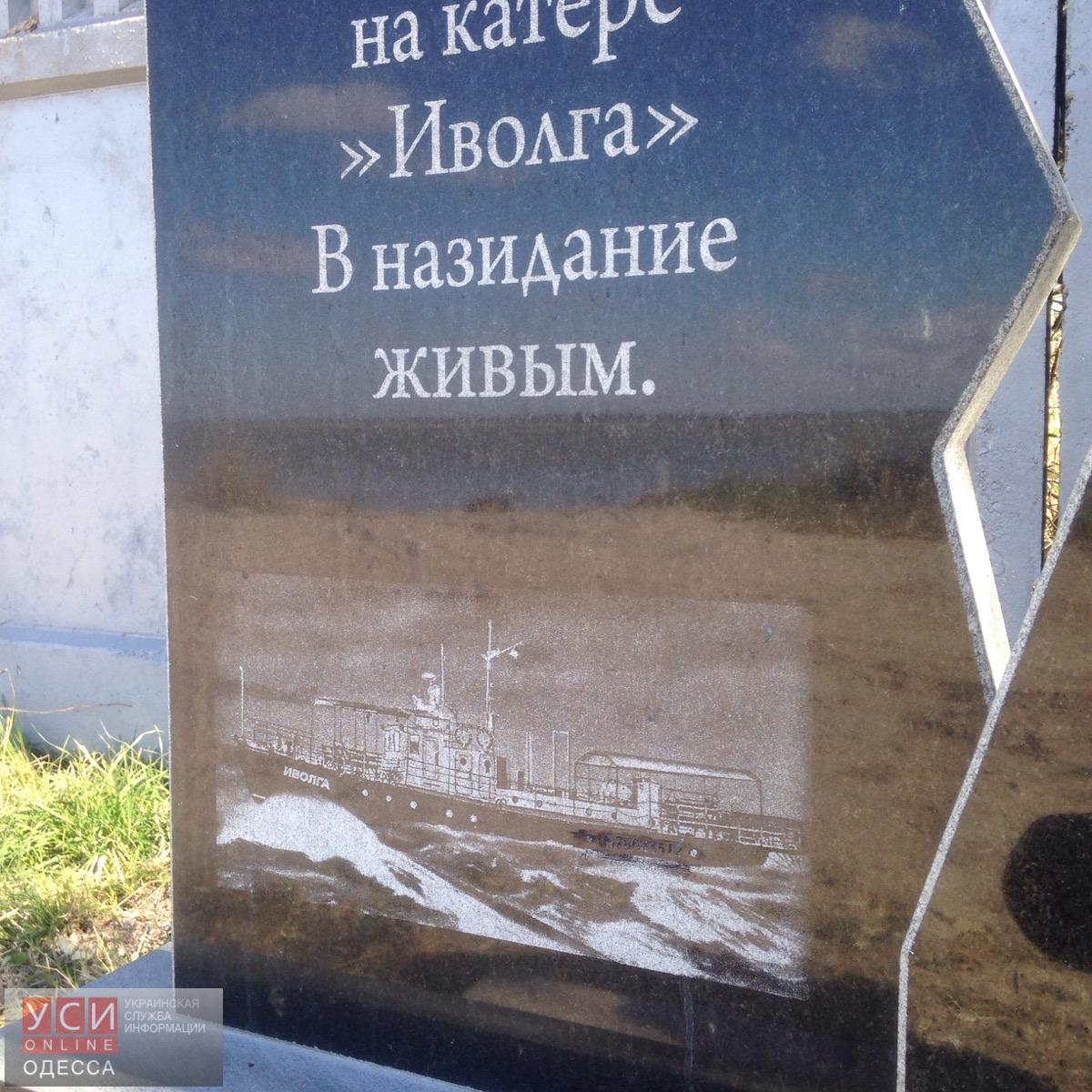 памятник Иволга