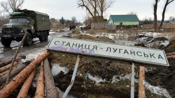 станица-луганская
