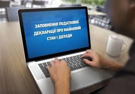 заполнение декларации