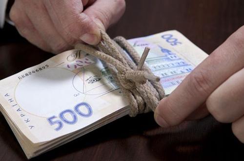 зарплаты народных депутатов