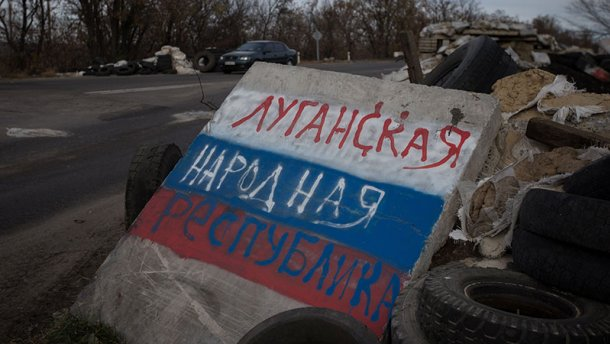 В ЛНР будут брать деньги за пересечение границы