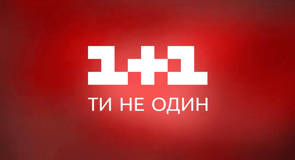 1plus1