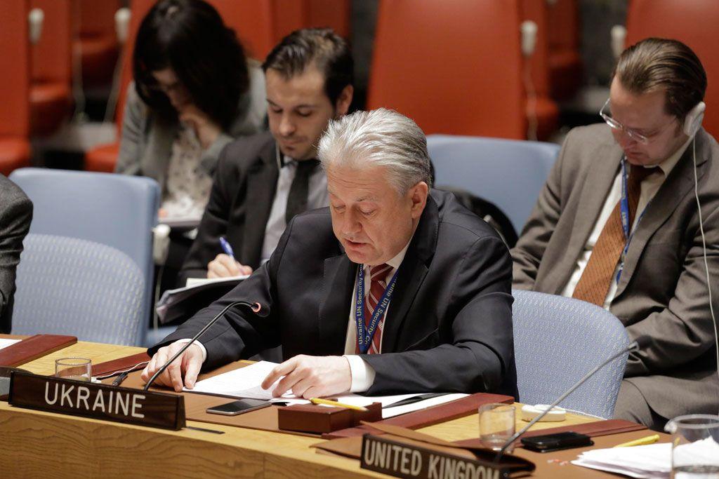 Украина призвала ООН усилить давление на Россию