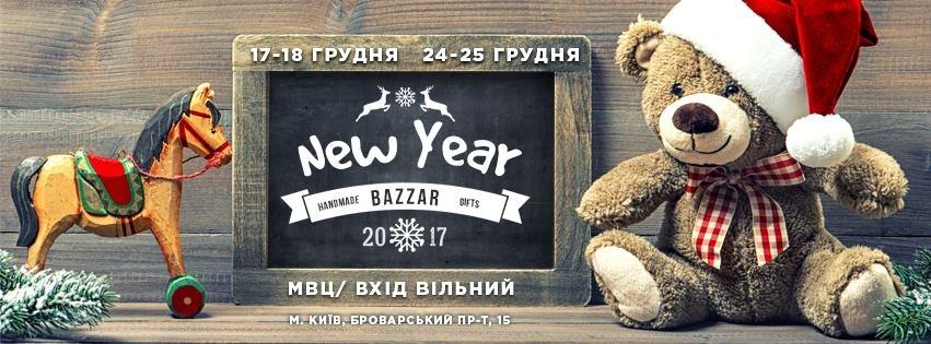 new year bazzar