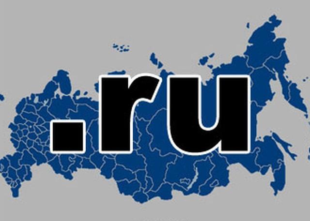 рунет1