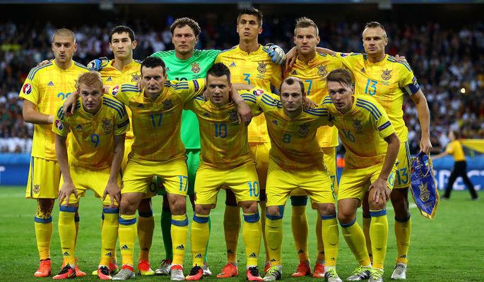 сборная украины.