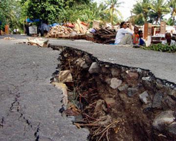 землетрясение перу