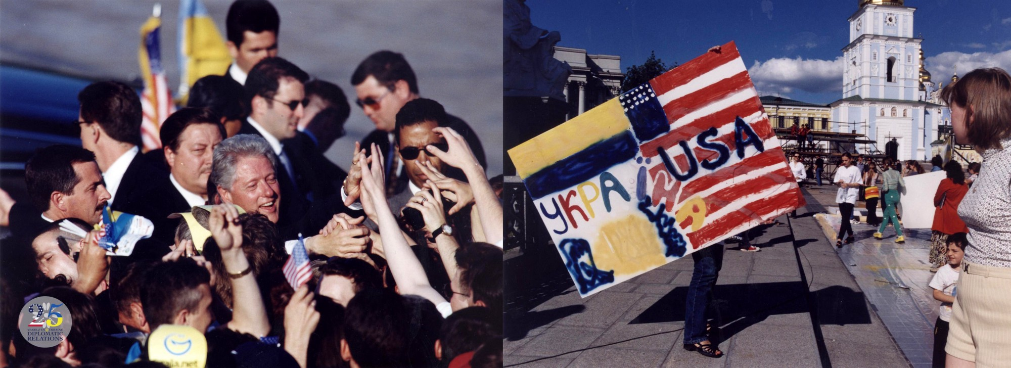 25 лет дипломатических отношений между Украиной и Америкой.