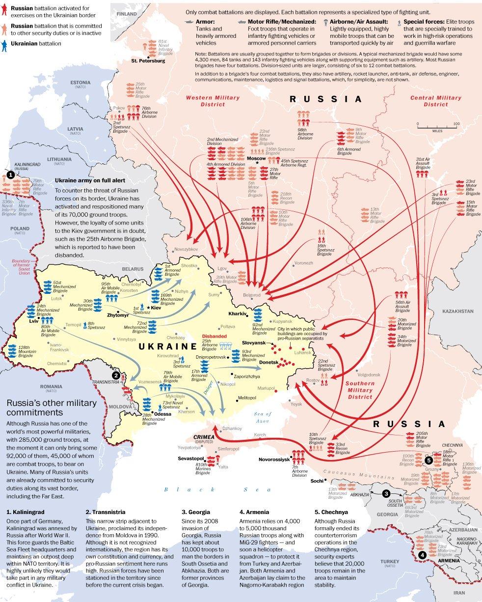 Карта вторжения РФ в Украину