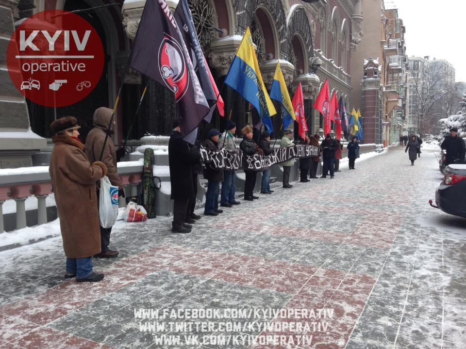 Митинг под Нацбанком Украины