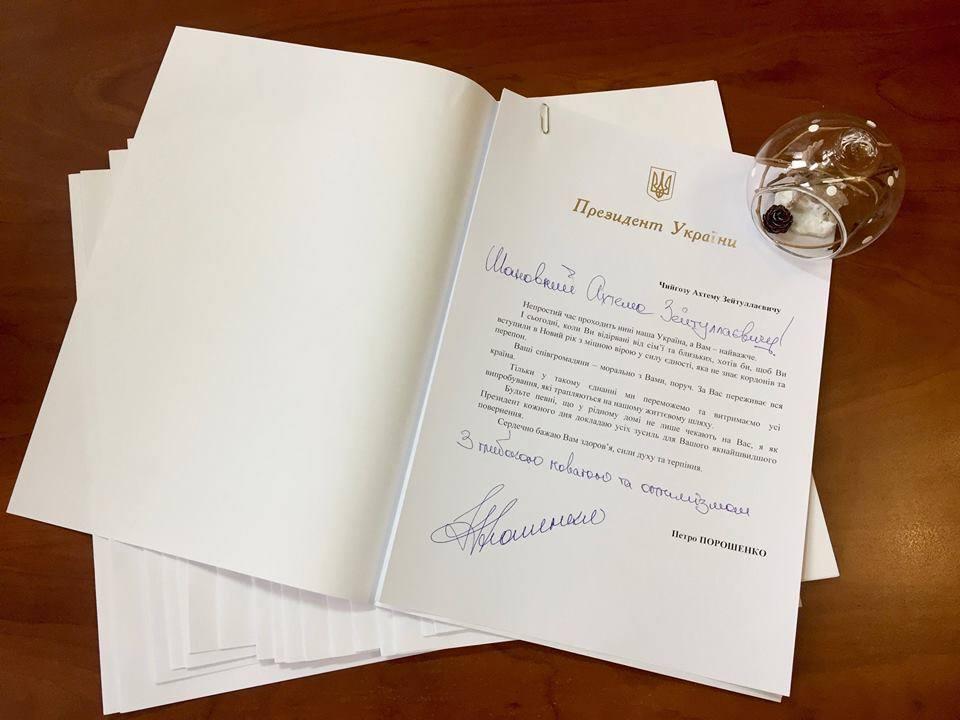 Порошенко написал письма узникам совести
