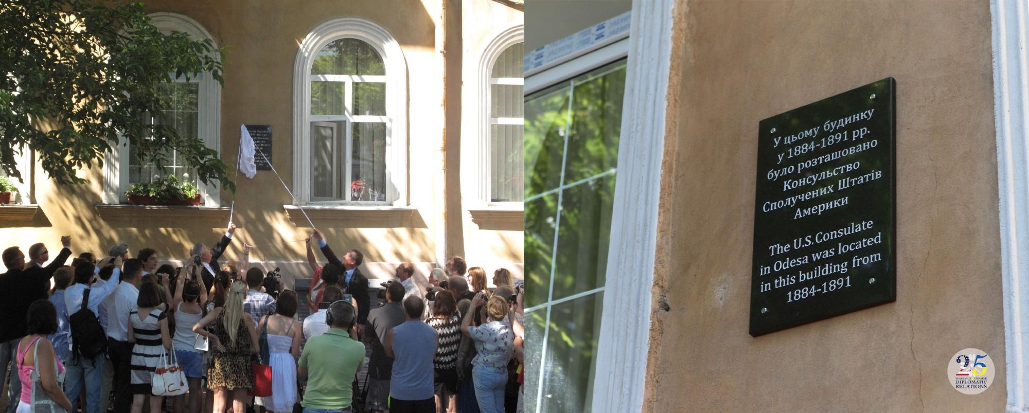 Посол США Джон Теффт открывает мемориальную доску на здании бывшего Консульства США в Одессе 2013 году.