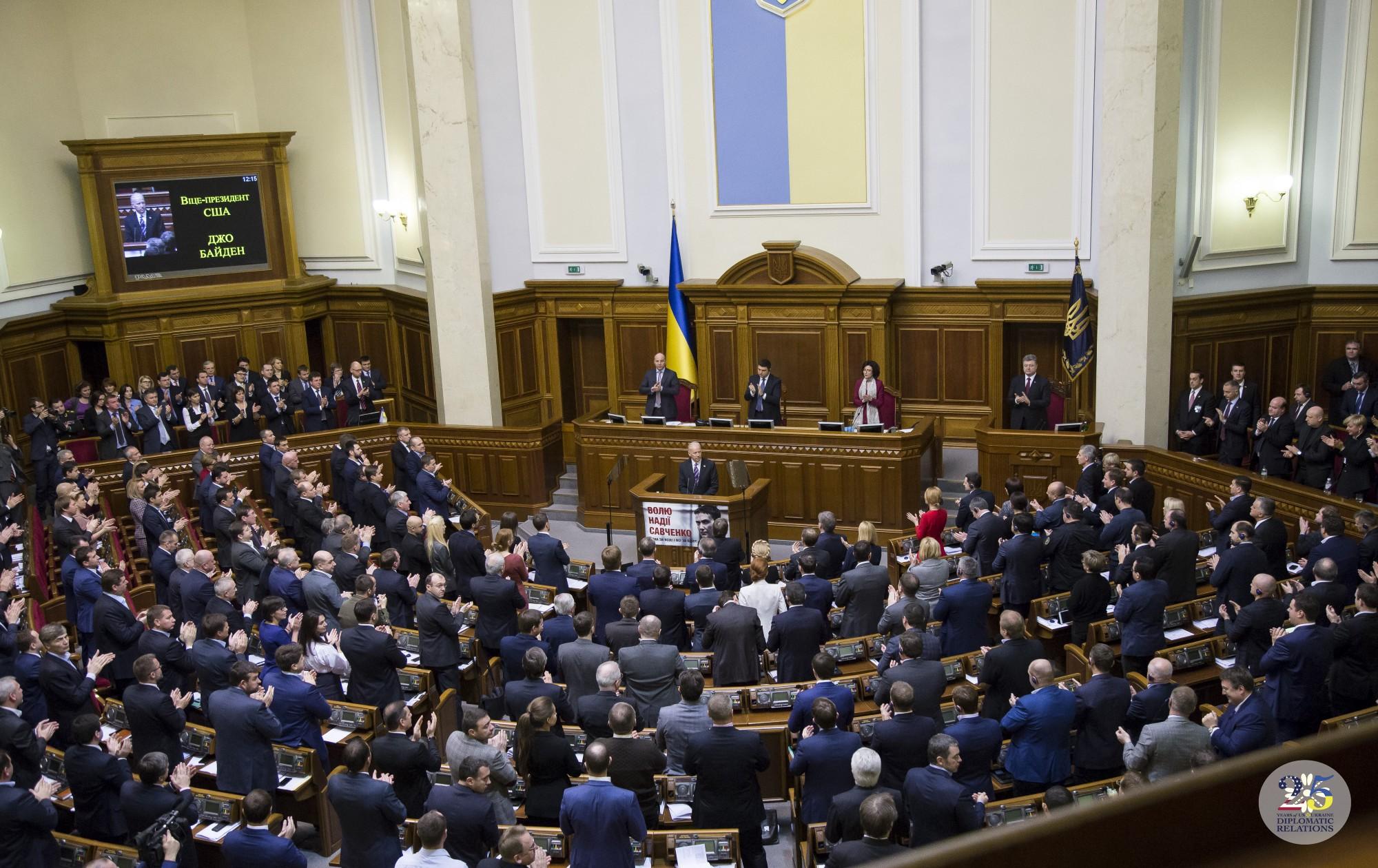 Вице-президент США Джо Байден выступает с речью в ВРУ, Киев, 2015 году.