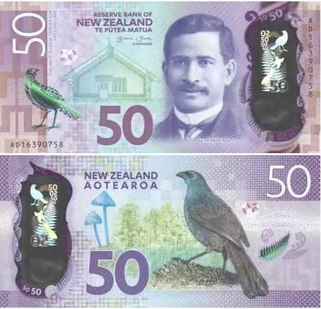 банкнота2