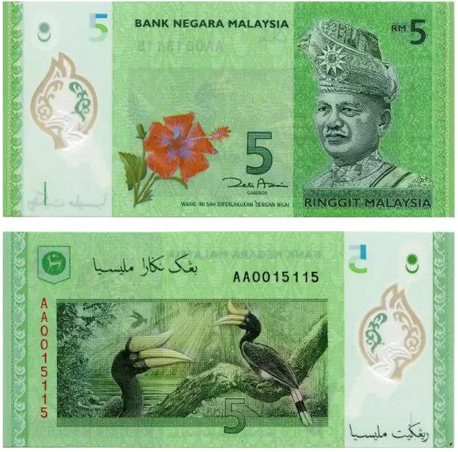 банкнота6